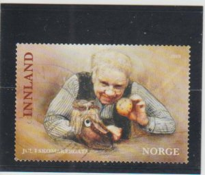 Norway  Scott#  1885  Used  (2019 Cobbler & Talking Shoe)