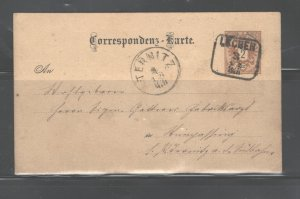 AUSTRIA CORRESPONDENCE CARD 1933, FROM? or TO TERNITZ? EXCELENT CONTITION