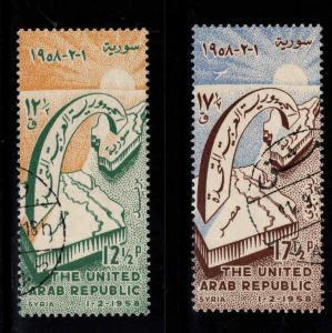 Syria UAR  Scott 1, C1 Used stamp set