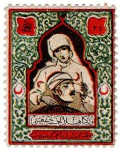 (I.B) Turkey Great War Cinderella : Red Crescent Fund (Nurse)