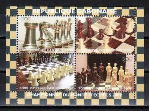 Gabon, 2009 Cinderella issue. Chess sets s/sheet.