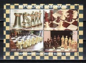 Gabon, 2009 issue. Chess s/sheet.