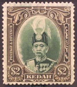 1937 Malaya Kedah $2 Green & Brown Sultan, SG 67, MH