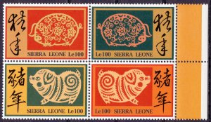 Sierra Leone. 1995. Quart 2271-74. Chinese New Year Year of the Pig. MNH.
