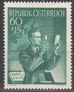 Austria - 1950 Stamp Collector - MLH (9558)