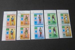 Mauritania 1976 Sc 341-42,C160-62 CTO pair set FU
