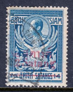 Thailand - Scott #163 - Used - SCV $2.00