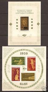 Bulgaria Mi Bl 5, Bl 6 MNH. 1959 Bulgarian Post Souvenir Sheets