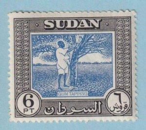SUDAN 110  MINT NEVER HINGED OG ** NO FAULTS EXTRA FINE!