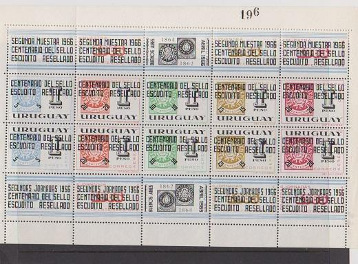 SHEET URUGUAY STAMPS MINT (10) LOT#422