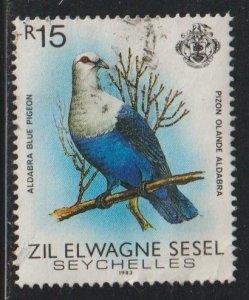 Seychelles Zil Elwannyen Sesel SC 64  Used