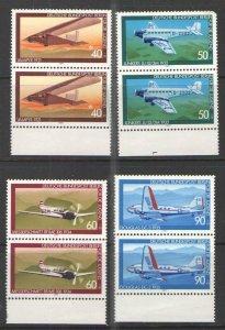 Germany - Deutsche Bundespost Berlin 1979 Sc# 9NB153-156 MNH VG/F  Vertical pair
