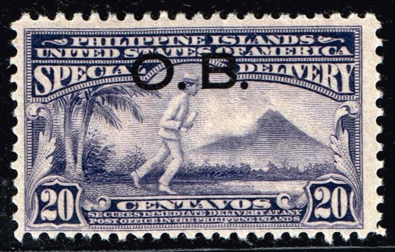 Philippines Stamp  #EQ1 20C SPECIAL DELIVERY OFFICIAL STAMP MNH/OG