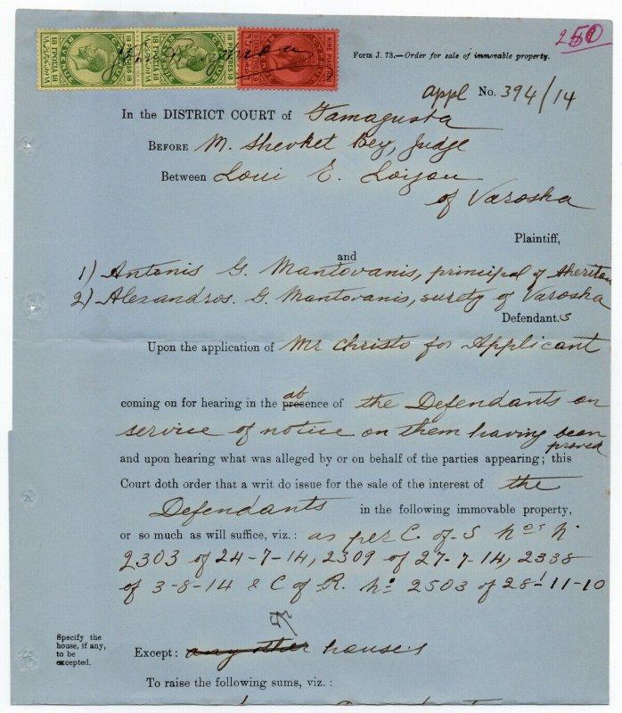 (I.B) Cyprus Revenue : Duty Stamp 45pi (complete document)