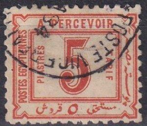 Egypt #J5  F-VF Used CV $65.00 (SU8028)