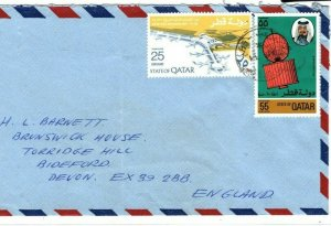 Gulf States QATAR Cover *Earth Station* Commercial Air Mail Devon c1974 FC221