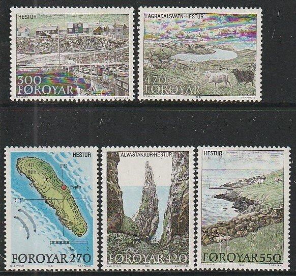 1987 Faroe Islands - Sc 161-5 - MNH VF - 5 single - Hestur Island