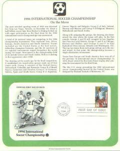 Soccer Championship 94, FDC (USHFDC2836)