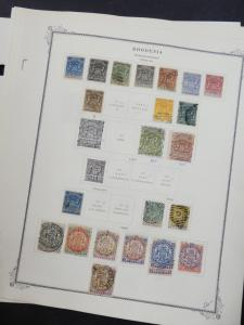 EDW1949SELL : RHODESIA Comprehensive Mint & Used collection on pages. Cat $2734