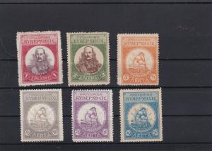 crete revolutionary government 1905 mounted mint stamps ref r8882