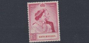 SEYCHELLES  1948  SG  152 - 53  5R  SILVER WEDDING  MNH