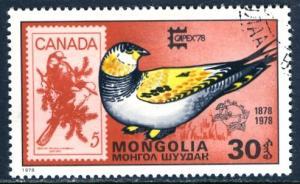 Mongolia; 1978; Sc. # 1020; O/Used Single Stamp