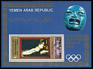 Yemen AR Michel Block 97, MNH, Goya's Clothed Maja souvenir sheet, perf. variety