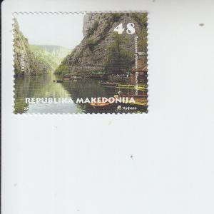 2017 Macedonia Matka Canyon - Tourism   (Scott 764) MNH