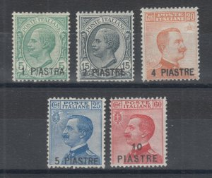 Italy, Offices in Turkey Sc 21-25 MLH. 1921 single line surchurges cplt