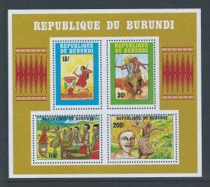 Burundi #670a NH Native Music & Dancing SS