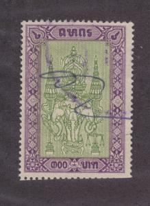 Thailand Bft 119 used. 1960 300b Judicial Revenue, Clipped perfs. Elephants