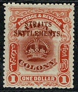 MALAYSIA STRAITS SETTLEMENTS KE VII 1906-07 1$ CLARET & ORANGE UNUSED SG151 VGC