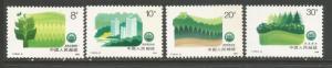 CHINA (PRC) 2266-69 MNH Z2993-3