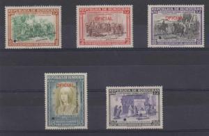 HONDURAS 1952 QUEEN ISABELLA I Sc C198-C202 FULL SET PERF PROOFS + SPECIMEN MNH