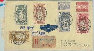 77357 - DAHOMEY - POSTAL HISTORY - Registered COVER from SAVALOU 1942