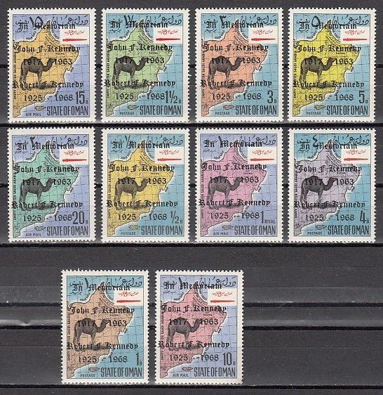 Oman State, 1969 issue. Camel Definitive issues with Kennedy Black o/print.