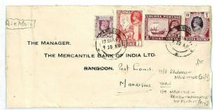 BURMA Rangoon MAURITIUS Port Louis Cover BANKING 1947 {samwells-covers} CW276