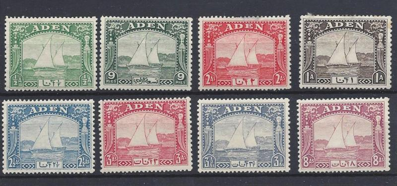 Aden, 1-8 (8v), Dhow Boat Singles,**Hinged**