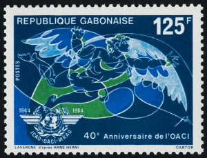 Gabon 572 MNH ICAO