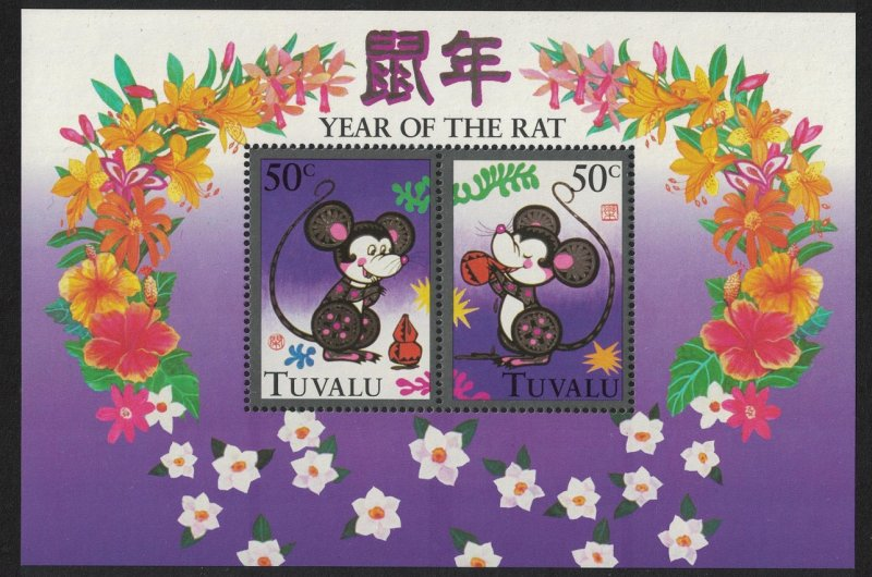 Tuvalu Chinese New Year 'Year of the Rat' MS 1996 MNH SG#MS752