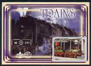 TIMOR SHEET TRAINS