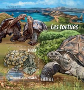 NIGER 2015 SHEET TURTLES MARINE LIFE REPTILES nig15223b