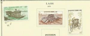 LAOS 1974 SCOTT 249-50 AND C117 MH