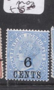 British Honduras SG 39 MOG (3dlu)