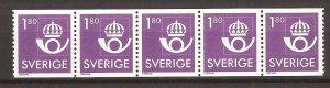 1987 Sweden -Sc 1568 -MNH VF- Coil Strip of 5 - Postal Emblem - Back #10