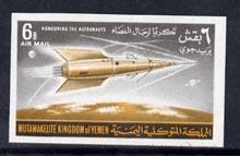 Yemen - Royalist 1964 Astronauts Issue 6b Air (Rocket) un...