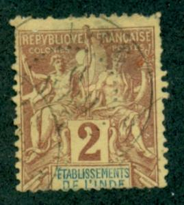 French India #2  Used  AVG  Scott $1.50