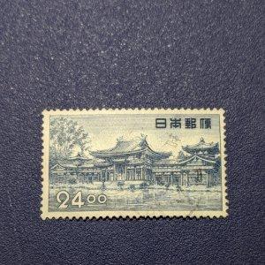 Japan 519 VF, CV $15