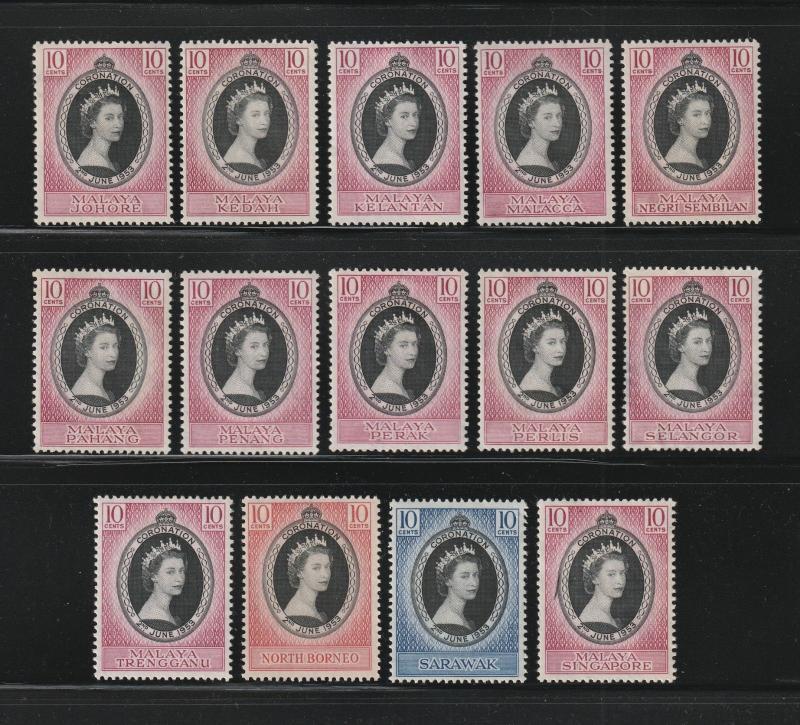 Malaya 1953 QEII Coronation Complete 12 states & N Borneo & Sarawak MH M1836