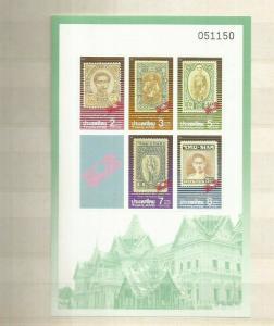 THAILAND 1992 SCOTT 1477A MNH IMPERF